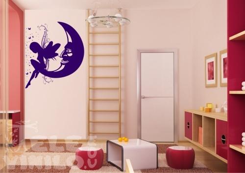 Vinilos decorativos juveniles hada de la luna comprar en for Vinilos decorativos dormitorios juveniles